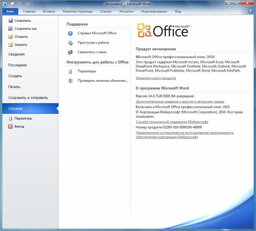 Microsoft Office Word 2013 Free Download Full Version For Mac