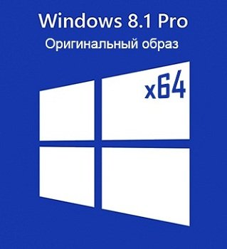 Windows 8.1 Pro x64 VL with Update 3 ������������ ����� [November 2014] Rus