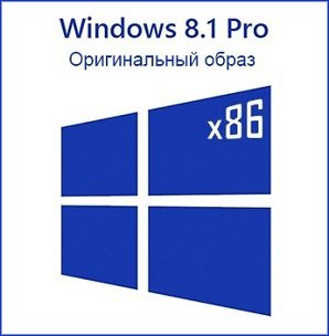 Windows 8.1 Pro x86 VL with Update 3 Оригинальный образ  [November 2014] Rus