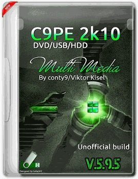 C9PE 2k10 CD/USB/HDD 5.9.5 Unofficial [Rus/Eng]