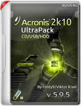 Acronis 2k10 UltraPack CD/USB/HDD v.5.9.5 [Rus/Eng]