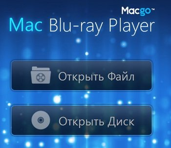 Macgo Windows Blu-ray Player 2.11.1.1820 RePack by D!akov [Multi/Rus]