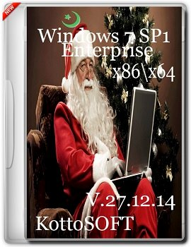 Windows 7 SP1 Enterprise (x86-x64) KottoSOFT (v.27.12.14) [RU]