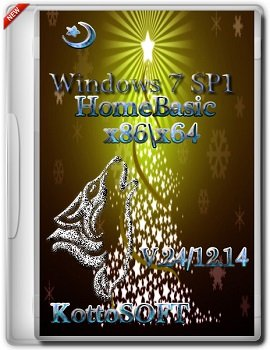 Windows 7 SP1 HomeBasic (x86-x64) KottoSOFT (V.24.12.14) [RuS]