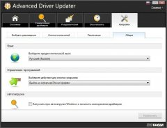 Advanced Driver Updater 2.1.1086.16469 RePack by KaktusTV [Multi/Rus]