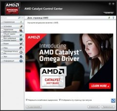 AMD Catalyst Omega Software 14.12 WHQL [Multi/Rus]