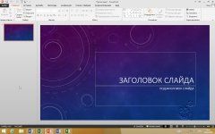 Microsoft Office 2013 SP1 Professional Plus 15.0.4675.1002 RePack by D!akov (x86/x64) (2014) Rus