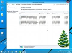 Windows 10 Technical Preview Build 9879 by UralSOFT v.1.01 (x86) (2014) [Eng/Rus]
