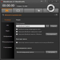 Bandicam 2.1.2.739 RePack (& portable) by KpoJIuK [Multi/Ru]