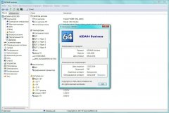AIDA64 Extreme | Engineer | Business | Network Audit 5.00.3300 Final RePack (& Portable) by elchupakabra [Rus/Eng]