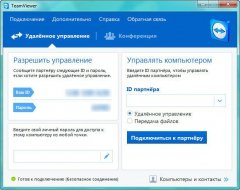TeamViewer 10.0.36897 Free | Corporate RePack (& Portable) by D!akov [Multi/Rus]