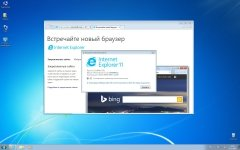 Windows 7 Home Premium SP1 v.1.1 Subzero (x86) [2014] [Rus]