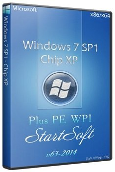 Windows 7 SP1 - Chip XP Plus PE WPI StartSoft 63-(x86-x64) (2014) [Rus]