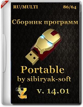 Сборник программ Portable v.14.01 by sibiryak-soft (x86-x64) (2015) [RUS/MULTI]