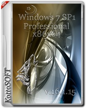 Windows 7 Professional KottoSOFT v.16.1.15 (x86-x64) (2015) [Rus]