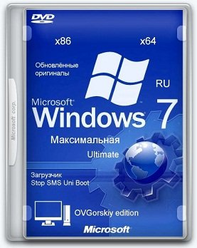 Windows 7 Ultimate Ru x86/x64 Orig w. BootMenu by OVGorskiy® 01.2015 (32-64 bit) 1DVD [Ru]