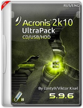 Acronis 2k10 UltraPack CD/USB/HDD 5.9.6 (2015) [Rus/Eng]