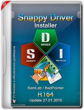 Snappy Driver Installer R164 (x86-x64) (2015) [Rus]