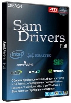 SamDrivers 15.1 Full - ������� ��������� ��� Windows (2015) [Rus]