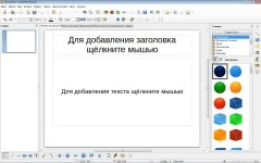 LibreOffice 4.4.0 Stable + Help Pack (2015) [Multi/Rus]