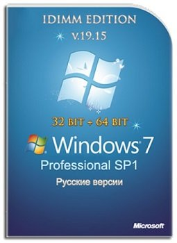Windows 7 Professional SP1 IDimm Edition v.19.15 (x86-x64) [Ru]