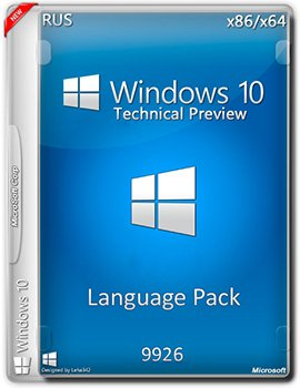 Windows 10 Technical Preview (x86-x64) Language Pack 9926 (2015) [ML/Rus]