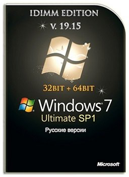 Windows 7 Ultimate SP1 (x86/x64) IDimm Edition v.19.15 [Ru]