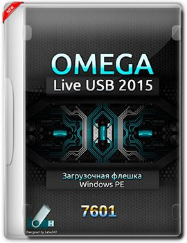 OMEGA Live USB 2015 (x86) by Addon (2015) [Rus]