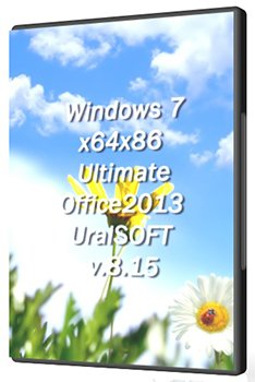Windows 7 Ultimate SP1 (x64-x86) & Office2013 UralSOFT v.8.15 (2015) [Ru]