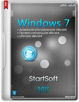 Windows 7 SP1 (x86-x64) DVD USB StartSoft 7-8-02-2015 [Ru]
