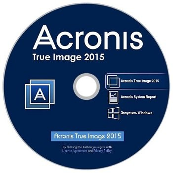 Acronis True Image 2015 18.0 build 6525 RePack by FanIT [Ru/En]