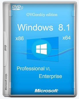 Windows 8.1 (4-in-1) Update3 (x86-x64) Ru w.BootMenu by OVGorskiy 02.2015 DVD9 [RU]