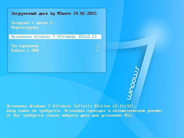 сборка windows 7 ultimate x32 торрент