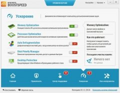 AusLogics BoostSpeed Premium 7.8.0.0 DC 20.02.2015 RePack (& Portable) by KpoJIuK [ENGRUS]