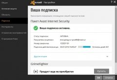 Avast! Internet Security 2015 10.2.2214 Final [ML/Rus]
