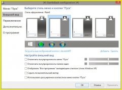 StartIsBack Plus 1.7.5 (2015) [Multi/Rus]