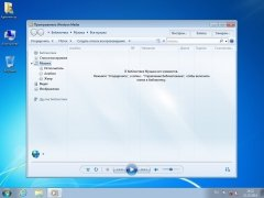 Windows 7 professional SP1 (x64) by CUTA  v1.1 (2015) [RUS]