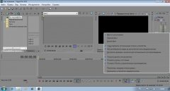 SONY Vegas Pro 13.0 Build 428 (2015) [Multi/Ru]