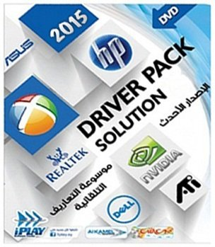 DriverPack Solution 15.4 + Драйвер-Паки 15.04.1 DVD5 (x86-x64) (2015) [Multi/Rus]