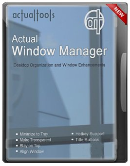 Actual Window Manager 8.3 (2015) [Multi/Ru]