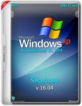 Windows XP Professional SP3 VL Russian Sharicov16.04 (x86) (2015) [RUS]