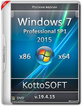 Windows 7 Professional SP1 (x86-x64) KottoSOFT v.19.4.15 (2015) [Rus]