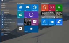 Windows 10 Pro Technical Preview (x64) 10.0.10056 by SURA SOFT v.7.01 (2015) [Eng/Rus]