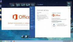 Windows 7 Ultimate SP1 (x86-x64) Office2013 by UralSOFT v.22.15 (2015) [Rus]