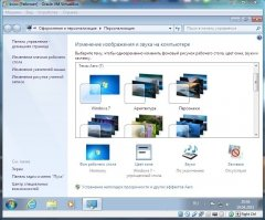 Windows 7 Ultimate SP1 (x86-x64) Elgujakviso Edition v20.04.15 (2015) [RUS]