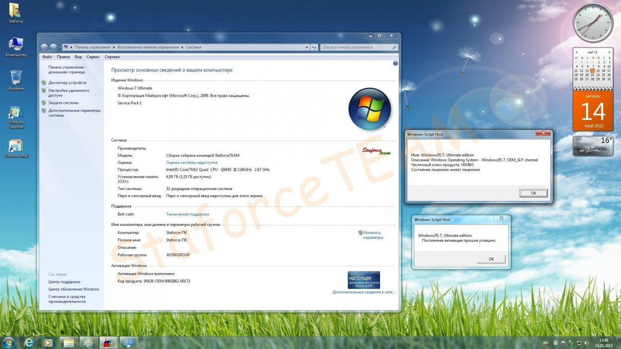 Windows 7 Ultimate Rtm Торрент