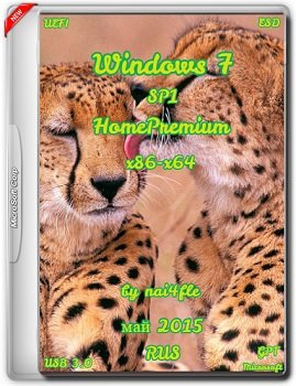 Windows 7 HomePremium SP1 (x86-x64) UEFI RU by nai4fle (05.15) [RUS]