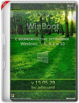 WinBoot-���������� Windows 8 (� ����� ISO) v15.05.29 (x86/x64) by adguard [Rus]