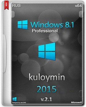 Windows 8.1 Professional (x64) by kuloymin v.2.1 (esd) (2015) [Rus]