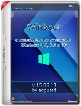WinBoot-���������� Windows 8-8.1 (� ����� ISO) v15.06.13 by adguard [Rus]